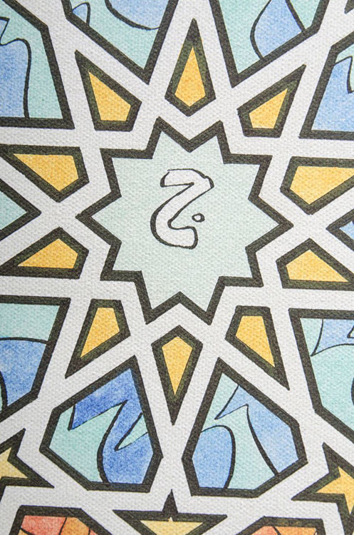 Picture of Islamic Pattern