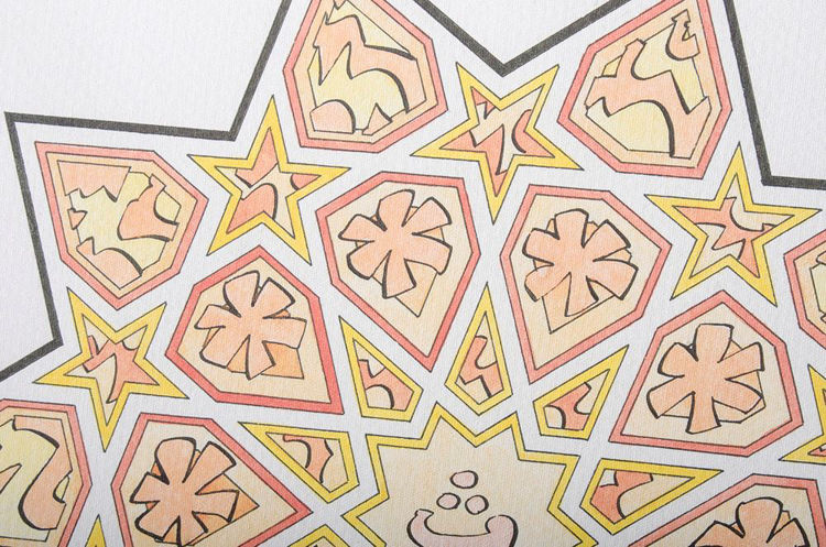 Picture of Small Islamic Pattern