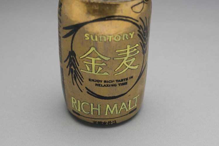 Picture of Suntory